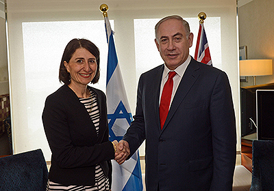 Prime Minister's Office | PM Netanyahu Meets with NSW Premier Gladys