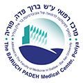 מרכז רפואי פדה-פוריה