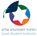 The Student Authority