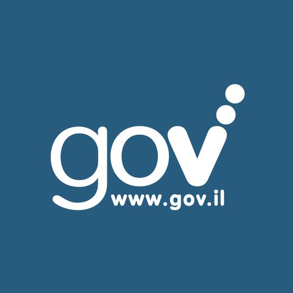 www.gov.il